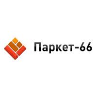 Паркет-66